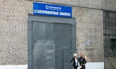 «Северсталь» объявила о продаже украинского предприятия «Днепрометиз»