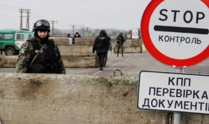 Пункты пропуска на Донбассе перейдут на летнее время