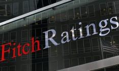 Fitch назвал сумму следующего транша МВФ для Украины