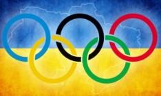 Украинские спортсмены рассчитывают на лицензии в 11 видах соревнований на Олимпиаде