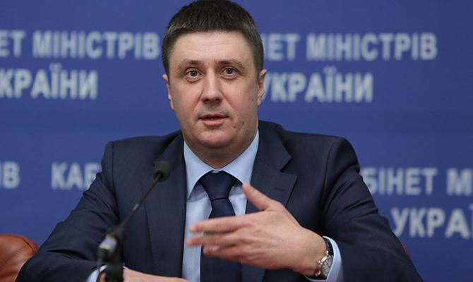 В октябре Кириленко получил 14,4 тыс. гривен надбавки за интенсивность труда