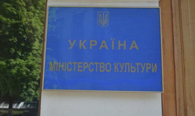 Минкульт Украины возмутил ремонт вХанском замке вКрыму