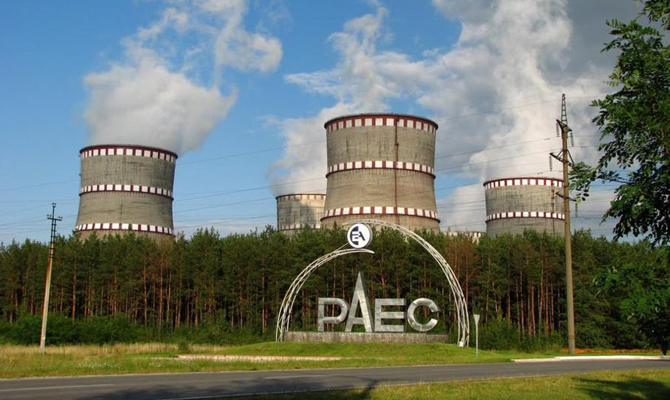 Еще одному энергоблоку Запорожской АЭС продлен срок эксплуатации
