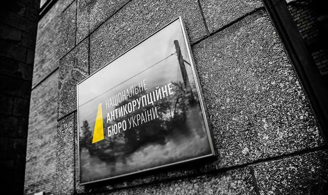 НАБУ сообщило о сомнении уже 8 лицам— Дело Мартыненко