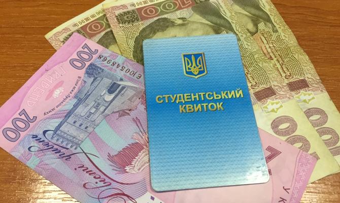 Размер стипендий составит от 490 до почти трех тыс. грн, - МОН