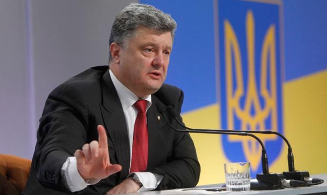 Украина первая впланах напосещение инвесторов,— Порошенко