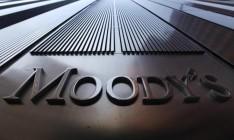 Moody's улучшило прогноз для глобального суверенного сектора