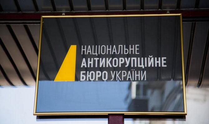 САП вручила обвинительный акт Насирову