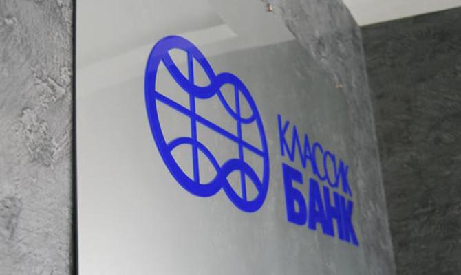 ФГВФЛ рассчитался со всеми кредиторами Классикбанка
