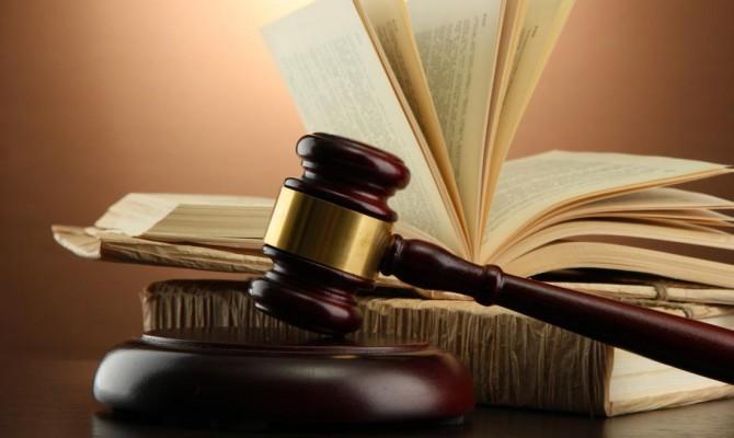 Офшоры продолжают оспаривать в суде спецконфискацию средств Януковича