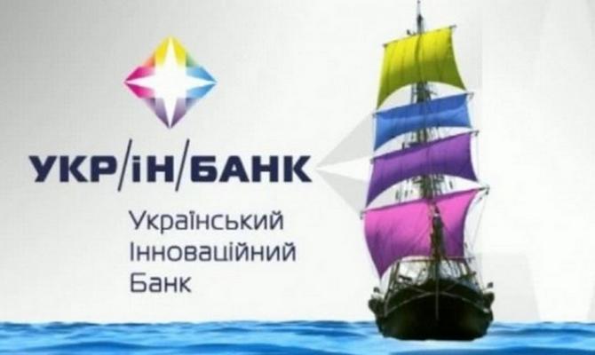 Из ликвидируемого Укринбанка пытаются вывести активы