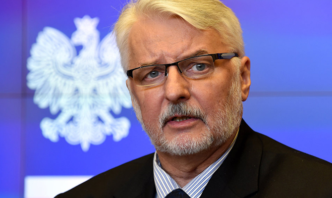 ВМИД Польши призвали Украинское государство «расплатиться за правонарушения прошлого»