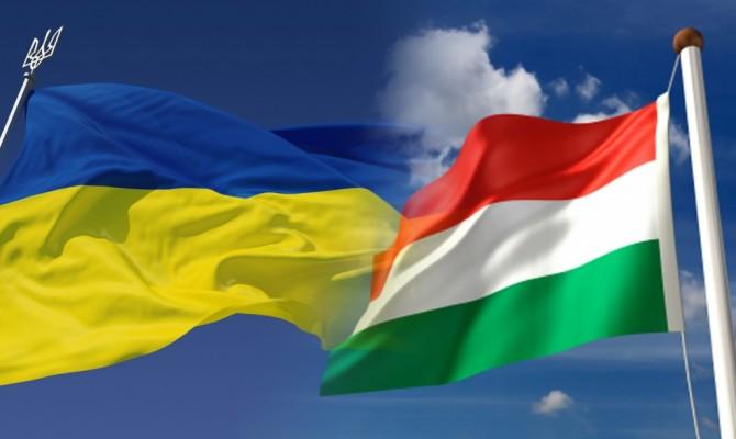 Венгрия требует от Украины немедленно расследовать инцидент с флагом