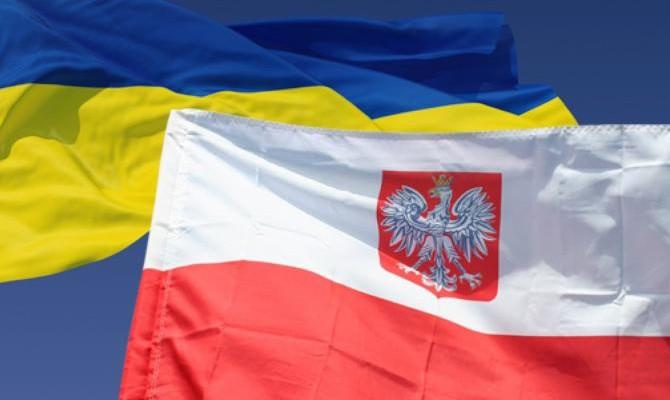 Варшава сказала место идату совещания повопросу отношений с государством Украина
