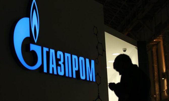 «Газпром» оспорил решение Стокгольмского арбитража втяжбе с«Нафтогазом»