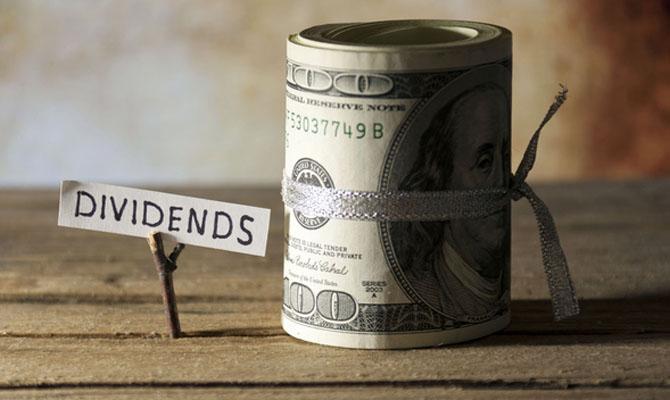 Нацбанк расширил возможности для вывода дивидендов