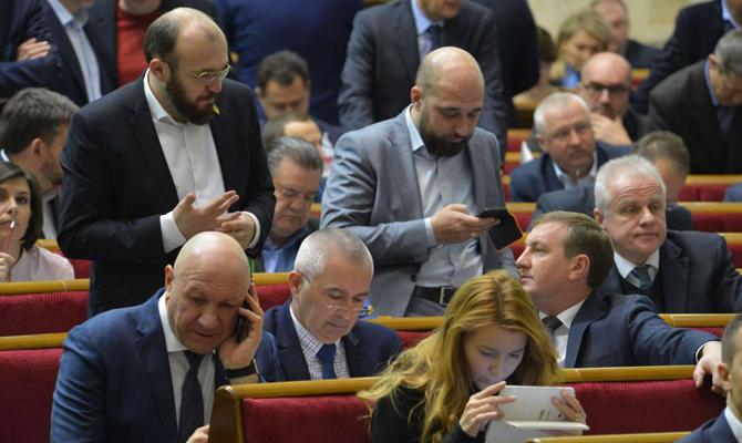 Верховная Рада утвердила проект бюджета-2018 впервом чтении