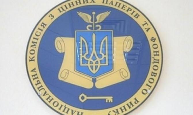 НКЦБФР усилил контроль за фиктивными предприятиями