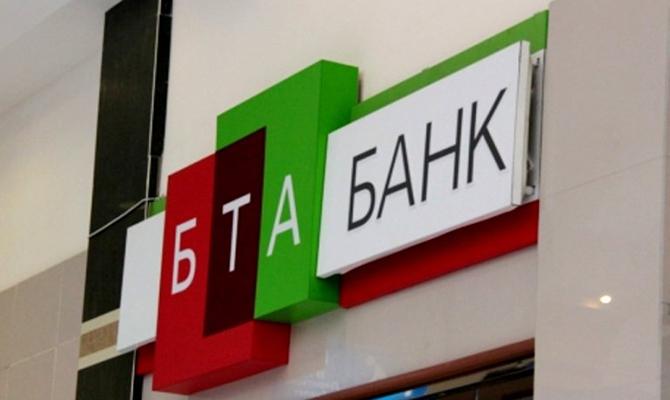 БТА Банк назначил нового главу набсовета