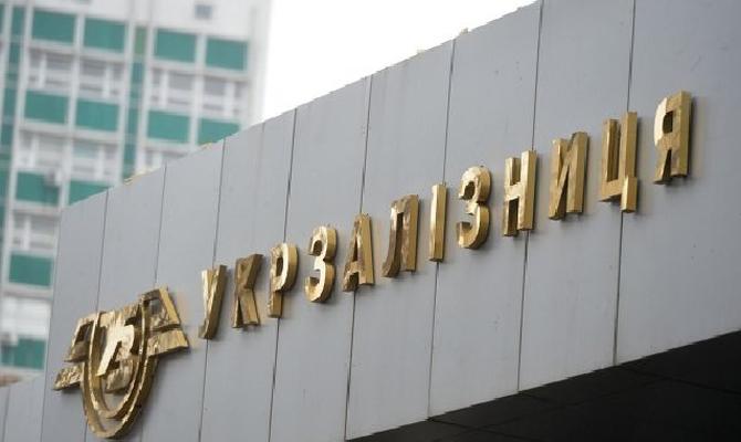 С начала года убытки от хищений в «Укрзализныце» составили 44 млн гривен