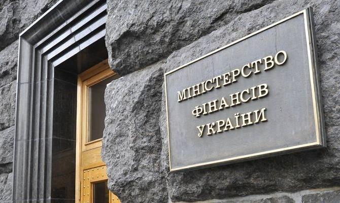 Минфин: Депозитные сертификаты НБУ создают конкуренцию ОВГЗ