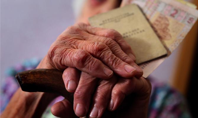 Пенсии чернобыльцам «привязали» к минимальной зарплате