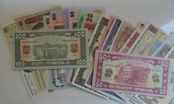 НБУ планирует изменить дизайн банкнот гривны