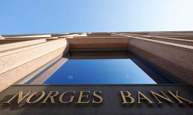 Крупнейший суверенный фонд задумался оботказе от вложений денег внефтегаз