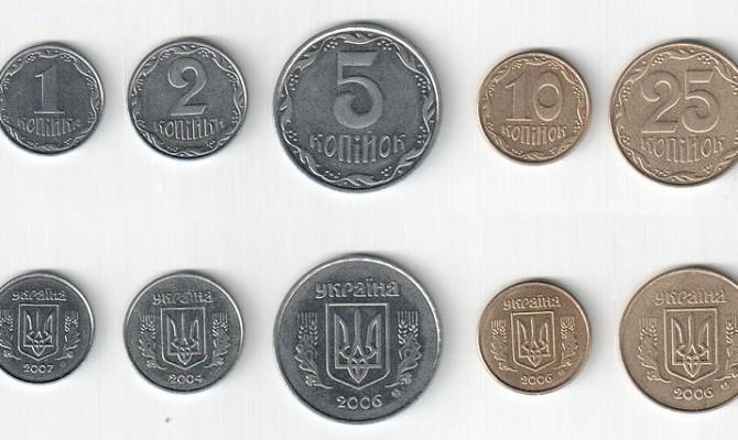 НБУ намерен отказаться от чеканки монет номиналом 1, 2, 5 и 25 коп