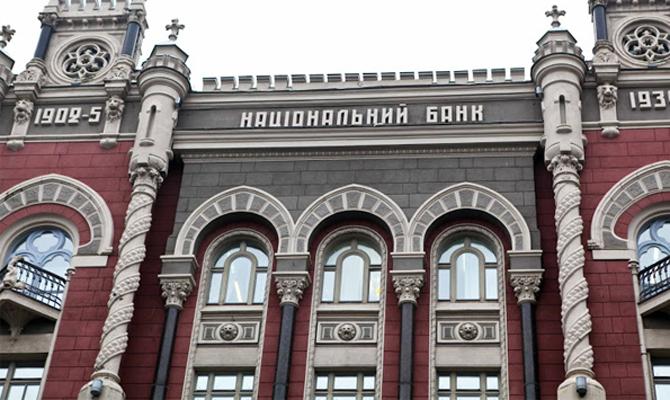 Кононенко назвал претендентов надолжность руководителя НБУ