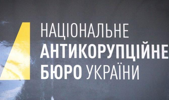 ВНАПК увидели нарушения закона вдействиях Кличко