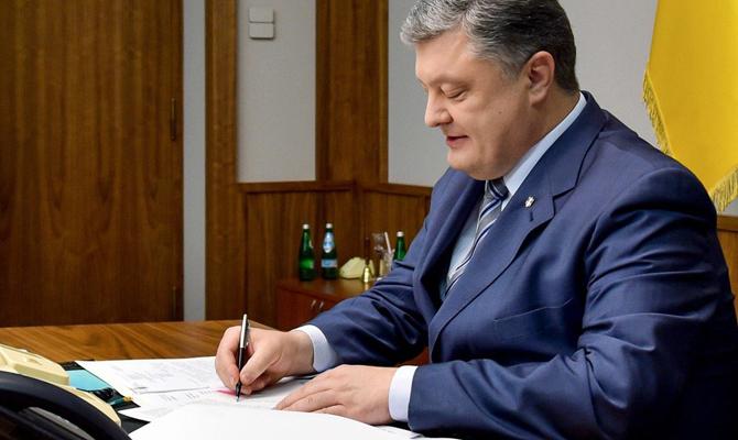 Порошенко определил 2-х уполномоченных комиссии поотбору претендентов вНКРЭКУ