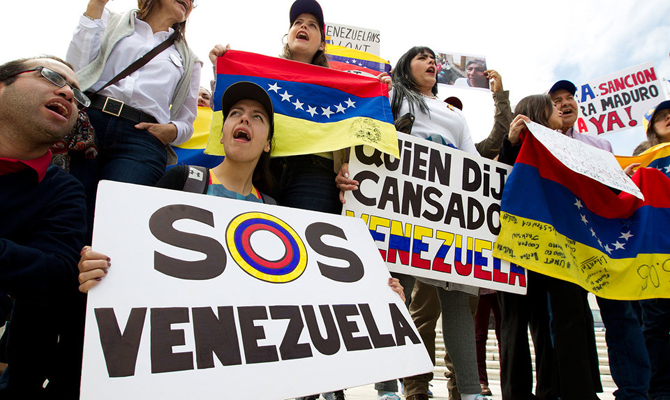 Инвесторы получат неменее $1,2 млрд страховки бондов Венесуэлы отдефолта