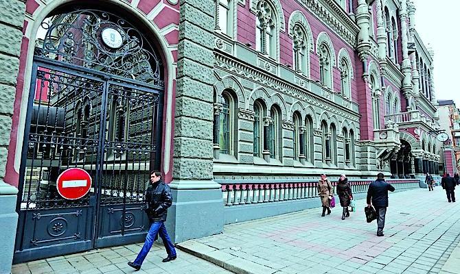 НБУ впервые с 2003 года меняет тарифы депозитария