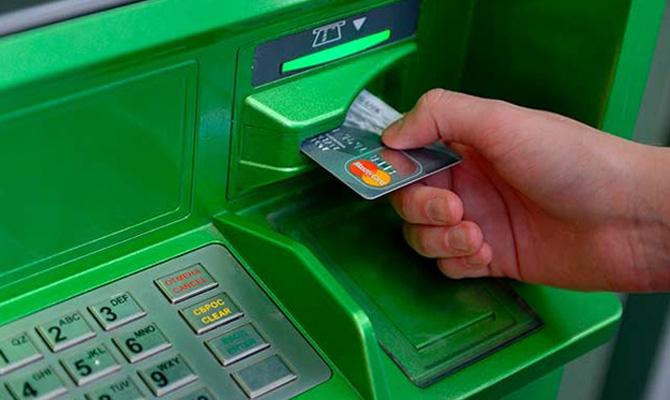 Суд разрешил полиции не платить за ограбленный банкомат ПриватБанка