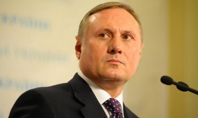 Генпрокуратура отыскала уродственников Ефремова 33 млн вШвейцарском банке