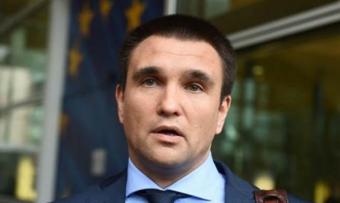 Климкин похвалился полученным отТрампа «месседжем солидарности»