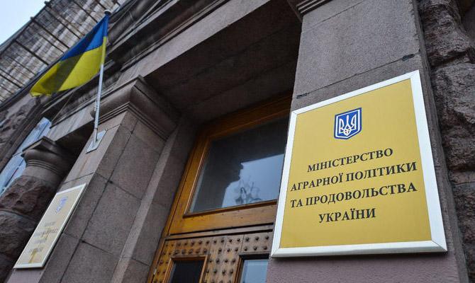 Госсекретарь Минагрополитики продал недвижимости на 1,9 млн гривен
