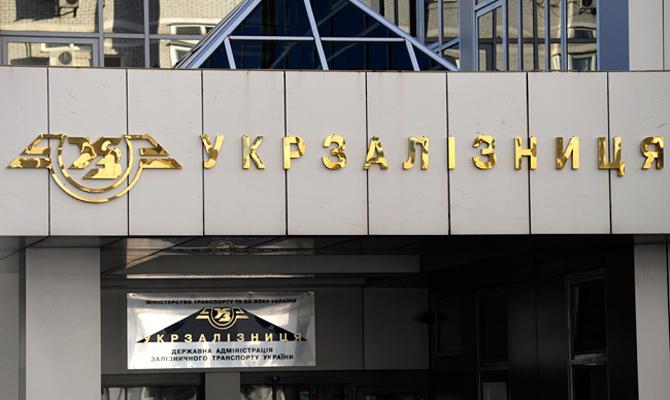 «Укрзализныця» планирует начать продажу книг впоездах
