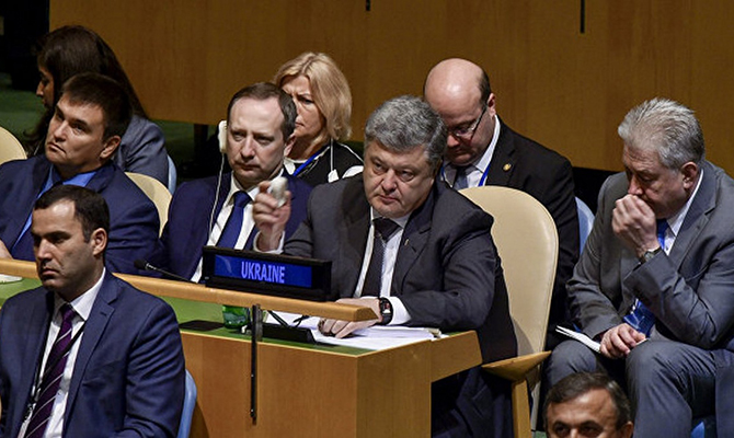 Поездка 28 сопровождающих Петра Порошенко на Генассамблею ООН обошлась бюджету в 3,5 млн грн
