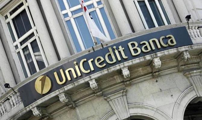 UniCredit возвращается в банковский сектор Литвы