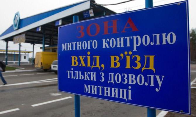 Сфевраля предстоящего 2018г. украинская таможня будет работать попринципу «единого окна»