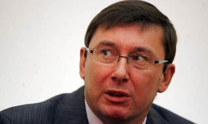 Луценко: вУкраинском государстве рассматривается 1 млн 800 тыс производств