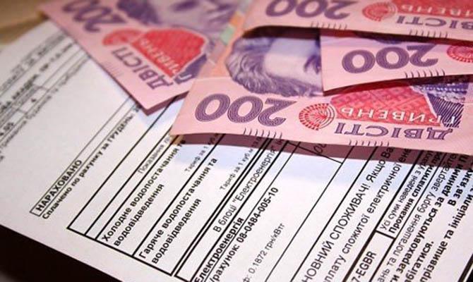 Украинцы задолжали за коммуналку почти 13 миллиардов гривен