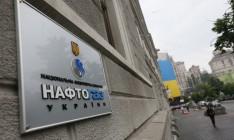 Кабмин утвердил новый состав набсовета «Нафтогаза»