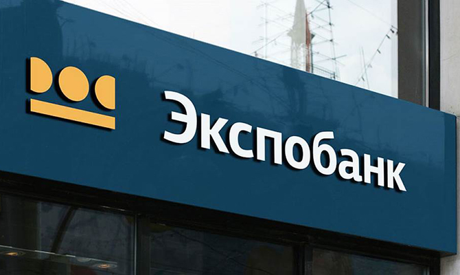 Из «Экспобанка» вывели более полумиллиарда гривен