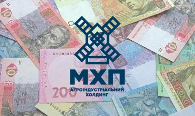МХП выплатил 3,5 млрд грн налогов