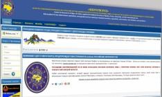 Россия призвала США запретить деятельность «Миротворца»