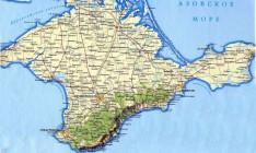 В Украину запрещен въезд более 1,3 тыс. иностранцам за нарушение порядка въезда в Крым