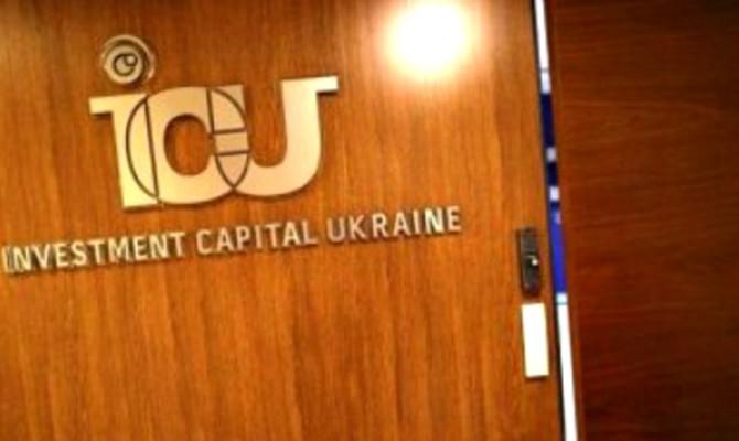 ICU выставит на торги ценные бумаги 11 эмитентов